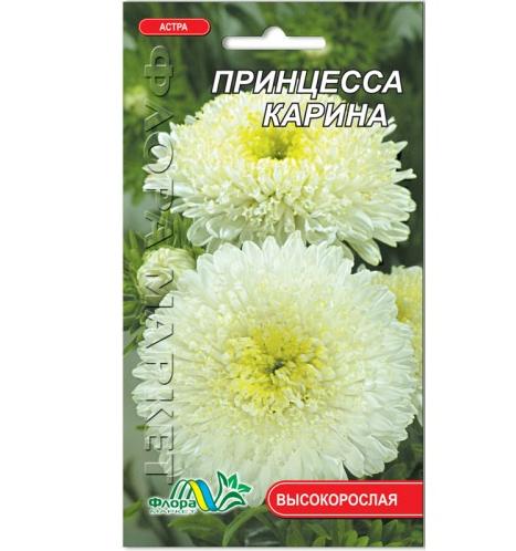 Астра Принцесса Карина белая семена 0.3 г
