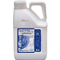 Фатрин, 5л  - инсектицид с КОНТАКТНО-КИШЕЧНЫМ ДЕЙСТВИЕМ (пиретроид) (альфа-циперметрин 100 г/л). Нертус