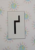 Буква ґ строчная. Пластиковые карточки для наборного полотна