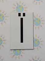 Буква Ї заглавная. Пластиковые карточки для наборного полотна