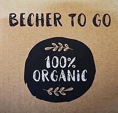 Кофейная кружка to Go Becher 350ml Bambus Vogel, фото 3