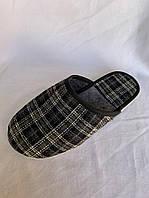 Тапочки мужские,  закрытые, 7 пар в упаковке, Украина/ купить тапочки оптом