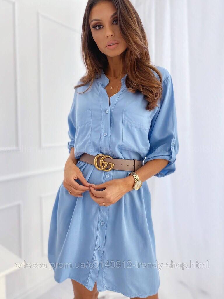 Платье женское с поясом голубое белое