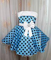 Шикарное платье на девочку 5-6 лет,платье на девочку голубое в горошек