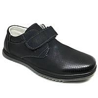 Качественные туфли ортопедические для мальчика clibee (румыния)35 - 22,5 см