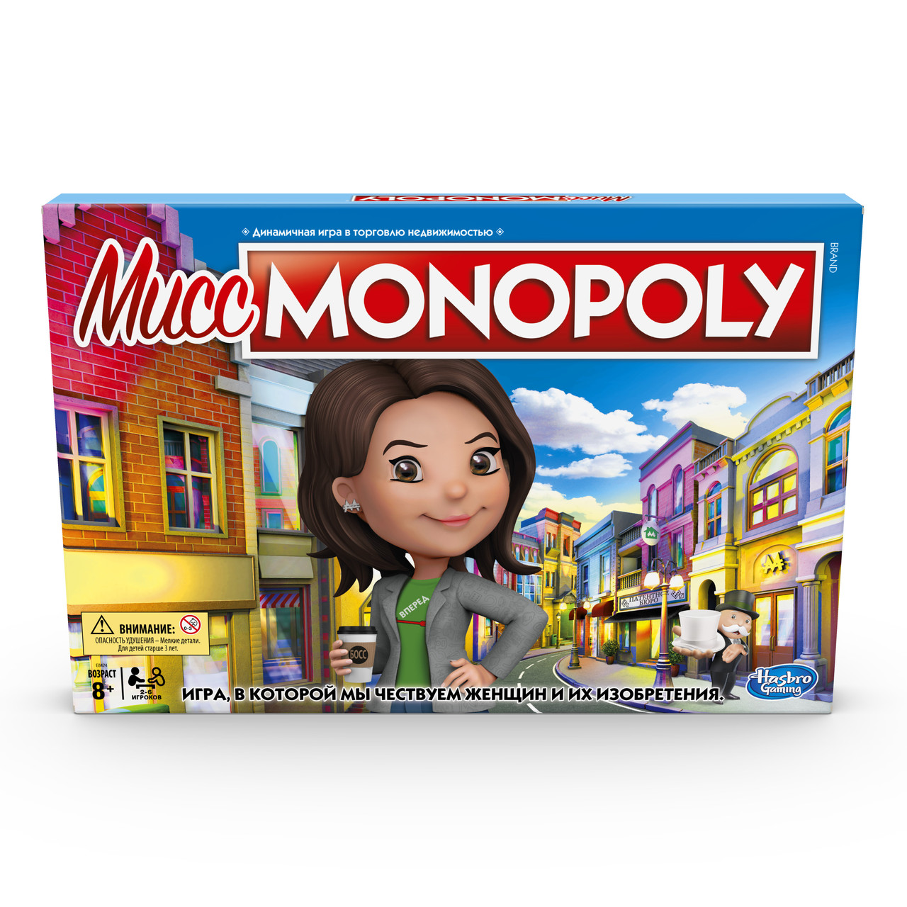 """Hasbro gaming настольная игра """" Мисис Монополия"""""""