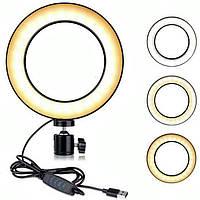 Профессиональная кольцевая светодиодная LED лампа с держателем Ring Fill Light ZD666 26см