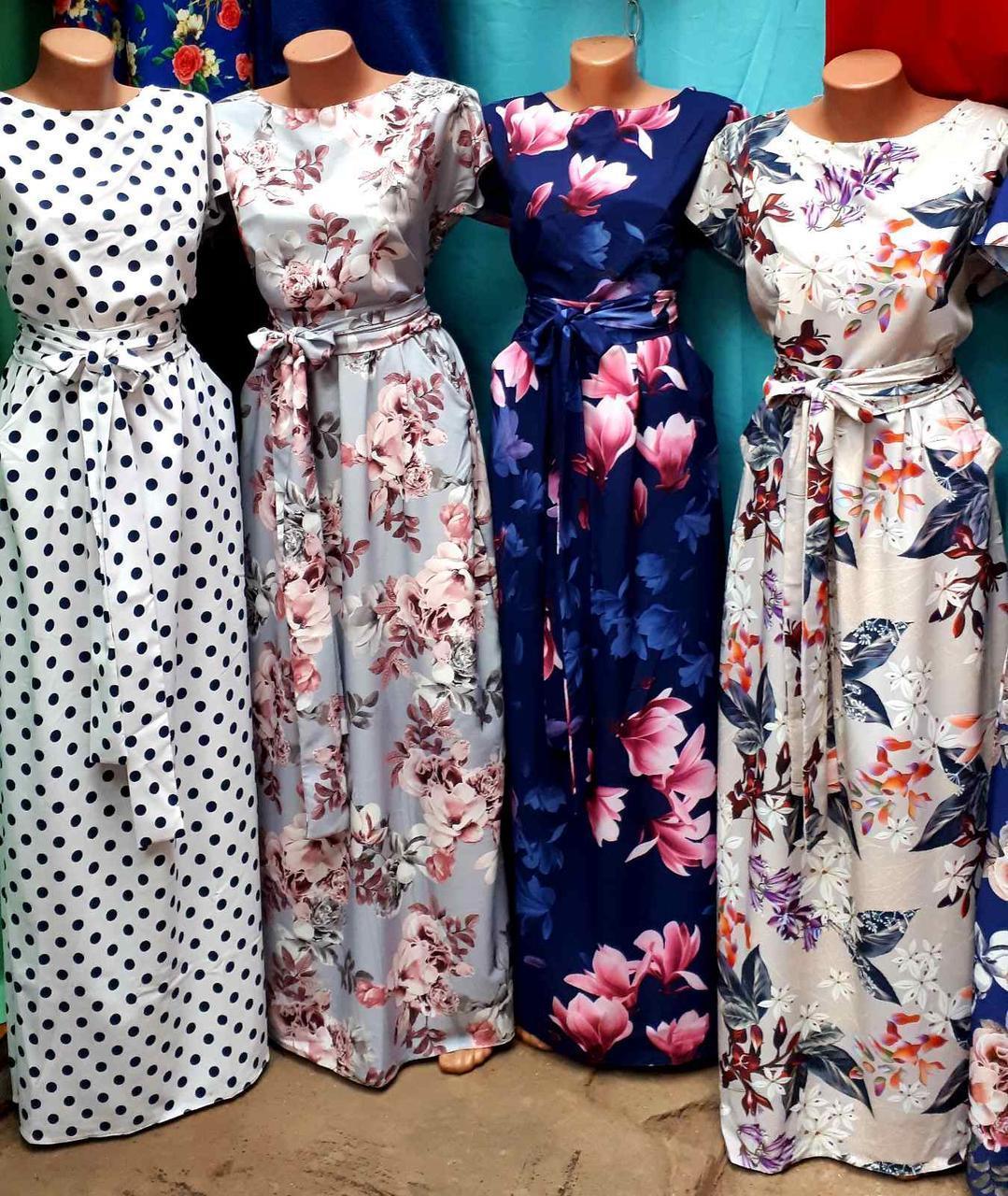Длинное красивое летнее платье 44-64 р-ры
