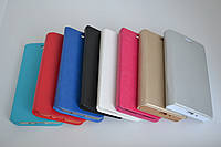 """Чехол-книжка """"Flip-COVER"""" ASUS ZenFone 2 5.0 '' WHITE"""