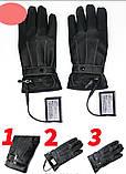 """Распродажа! Перчатки с подогревом пальцев """"Eco-Obogrev FASHION"""" 3000 мАч + Неопреновый пояс с подогревом, фото 2"""