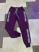 Спортивные штаны мужские оптом, фото 1