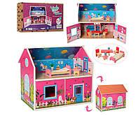 Деревянный домик для кукол с мебелью MD 2158, двухэтажный