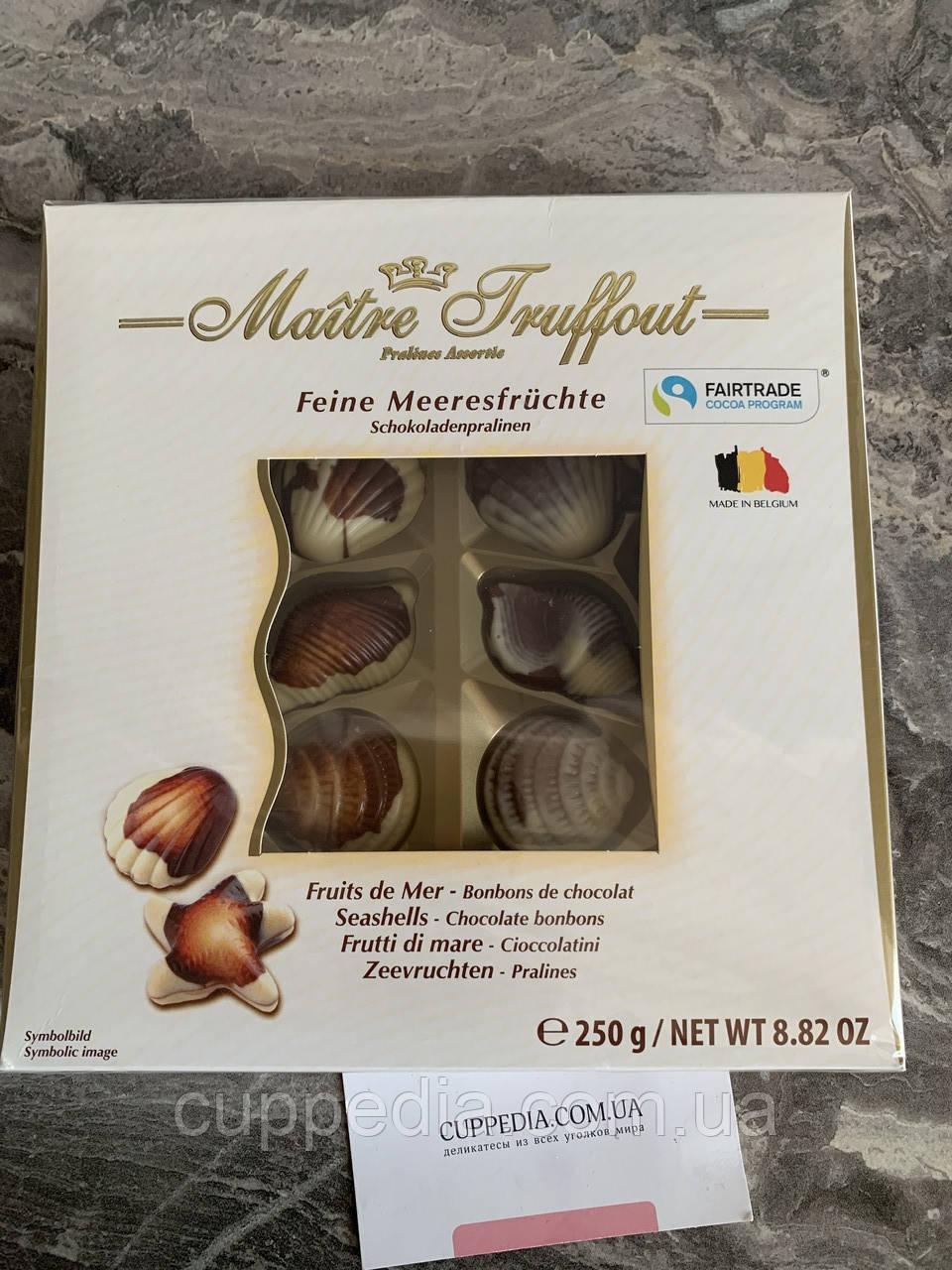 """Конфеты Maitre Truffour """"Дары моря"""" с начинкой пралине 250 грм"""