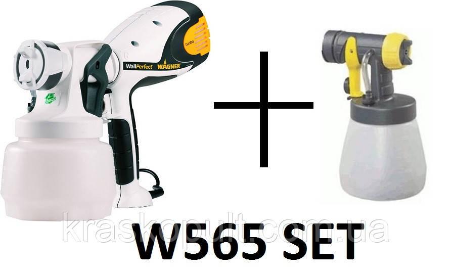 Краскопульт для покраски стен электрический мастика мбп-90 ту 5775-004 кто производитель