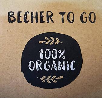 Кофейная кружка to go becher 350ml bambus Lama Qeen, фото 2