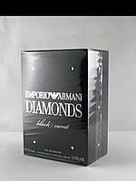 GIORGIO ARMANI Emporio Diamonds  Black Carat (Армани Эмпорио Даймондс Блэк Карат) парфюмированная вода - 50ml