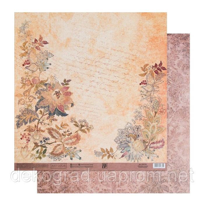 Бумага для скрапбукинга «Винтаж», 30.5 × 32 см, 180 гм