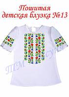 Пошитая детская блузка №13 под вышивку