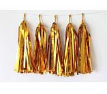 Гірлянди (пензлика) тассель золото 5шт. - 25см, фольга, фото 2
