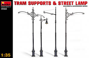 Трамвайные столбы и уличный фонарь. Сборные модели в масштабе 1/35. MINIART 35523