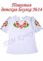 Пошитая детская блузка №14 под вышивку