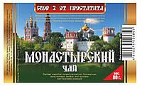 Монастырский чай от простатита Оригинал