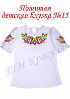 Пошитая детская блузка №15 под вышивку