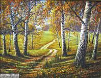 Октябрь копия картины Басова картина маслом