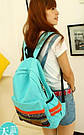 Рюкзак молодежный, школьный Этно., фото 4