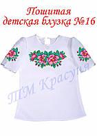 Пошитая детская блузка №16 под вышивку