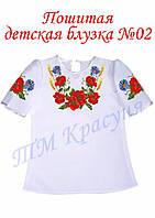 Пошитая детская блузка №02 под вышивку