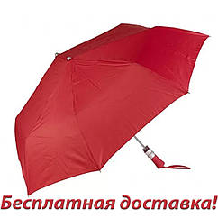 Большой красный зонт Invotis Love 120 х 100 см. (TA01)