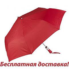 Великий червоний парасолька Invotis Love 120 х 100 див. (TA01)