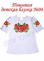 Пошитая детская блузка №04 под вышивку