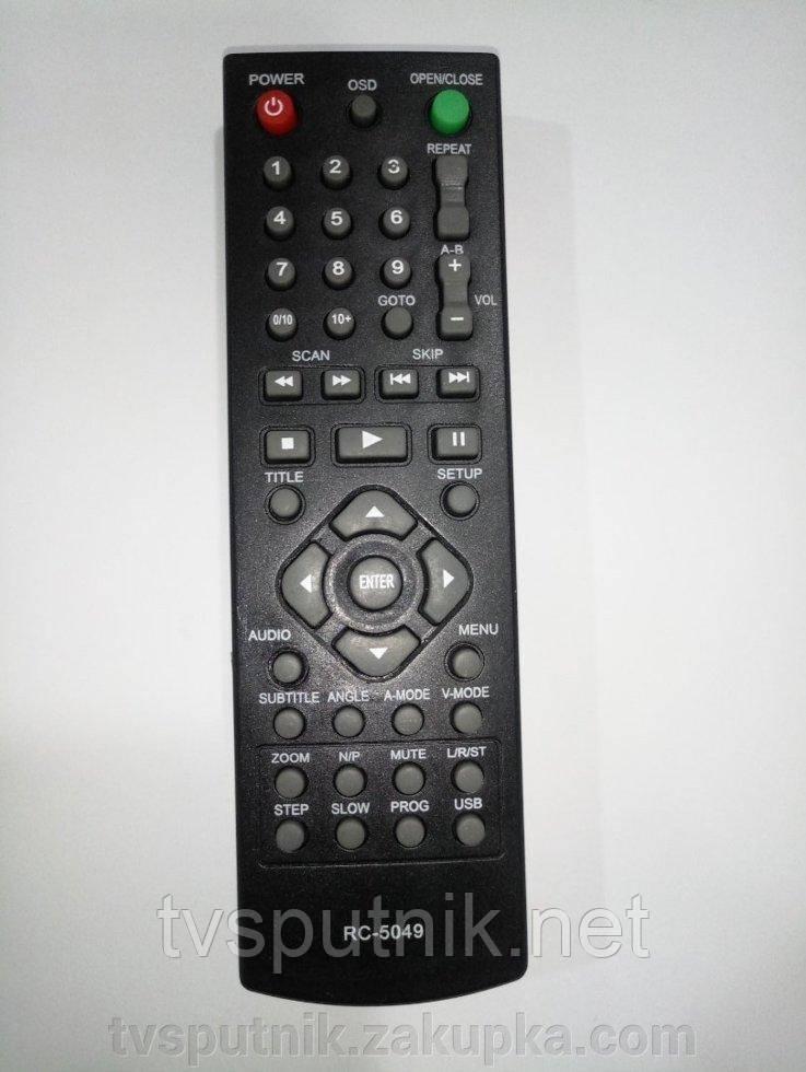 Пульт Mystery DVD RC-5049