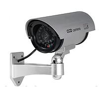 Муляж камеры CAMERA DUMMY 1100, Видеокамера с светодиодом, Наружная камера обманка,Корпусная видеокамера муляж