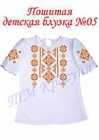Пошитая детская блузка №05 под вышивку
