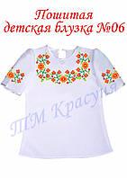 Пошитая детская блузка №06 под вышивку