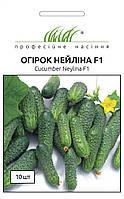 Огірок Нейліна F1 10 шт
