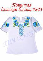 Пошитая детская блузка №23 под вышивку