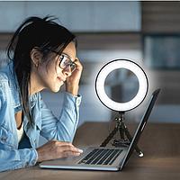 Кольцевая лампа для блогеров (12 см. диаметр кольца) +мини-студийный Трипод