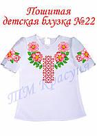 Пошитая детская блузка №22 под вышивку