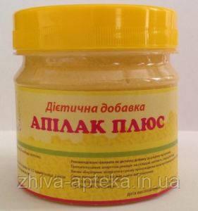 Апилак плюс (2% маточное молочко) 250 грамм