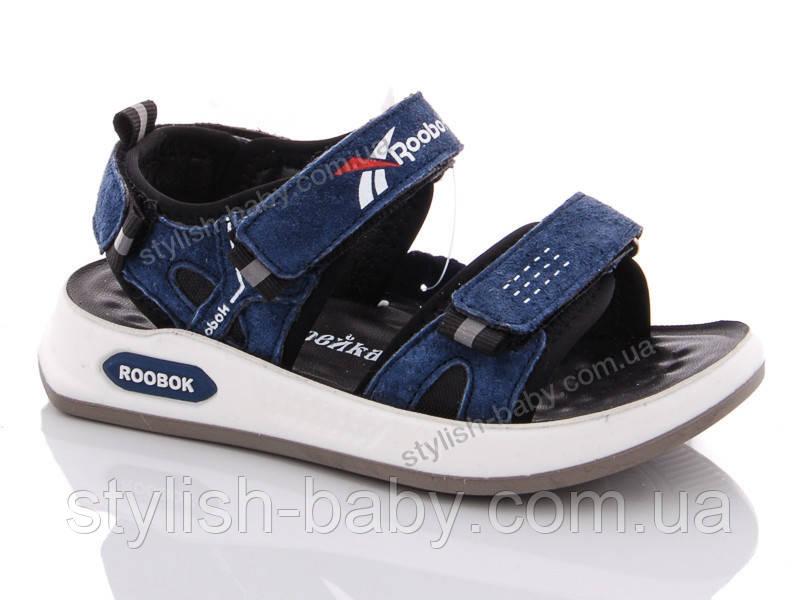 Детская обувь 2020 оптом. Детские босоножки бренда GFB - Канарейка для мальчиков (рр. с 26 по 31)