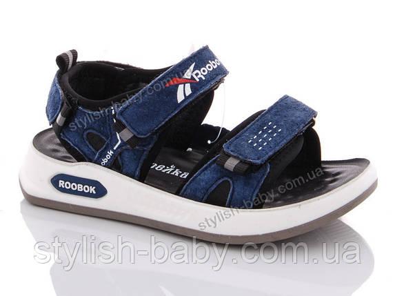 Детская обувь 2020 оптом. Детские босоножки бренда GFB - Канарейка для мальчиков (рр. с 26 по 31), фото 2