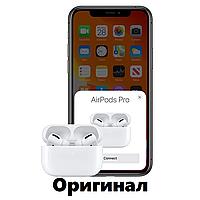 ОРИГИНАЛ Беспроводные наушники Apple AirPods PRO original + Гарантийный талон на 1 год