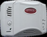 Сигнализатор газа СТРАЖ-S50BK (старое название УМ-005(А)) с госповеркой!