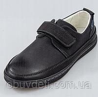 Качественные туфли ортопедические для мальчика clibee (румыния)28-19,5 см