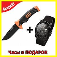 Нож для туристический Gerber Bear Grylls Ultimate для охоты и рыбалки  и часы SwissArmy в подарок - 207637