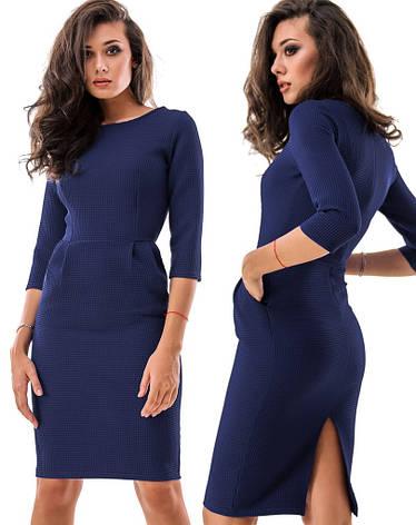 Платье вафельное, фото 2